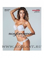 RP комплект CD567 PUSH-UP - BRASILIANO